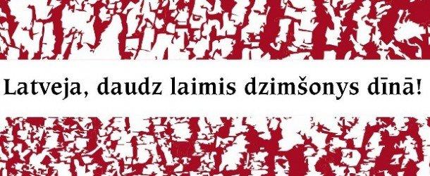 Latvejai. Drupeit latgaliski patriotiskuos dzejis