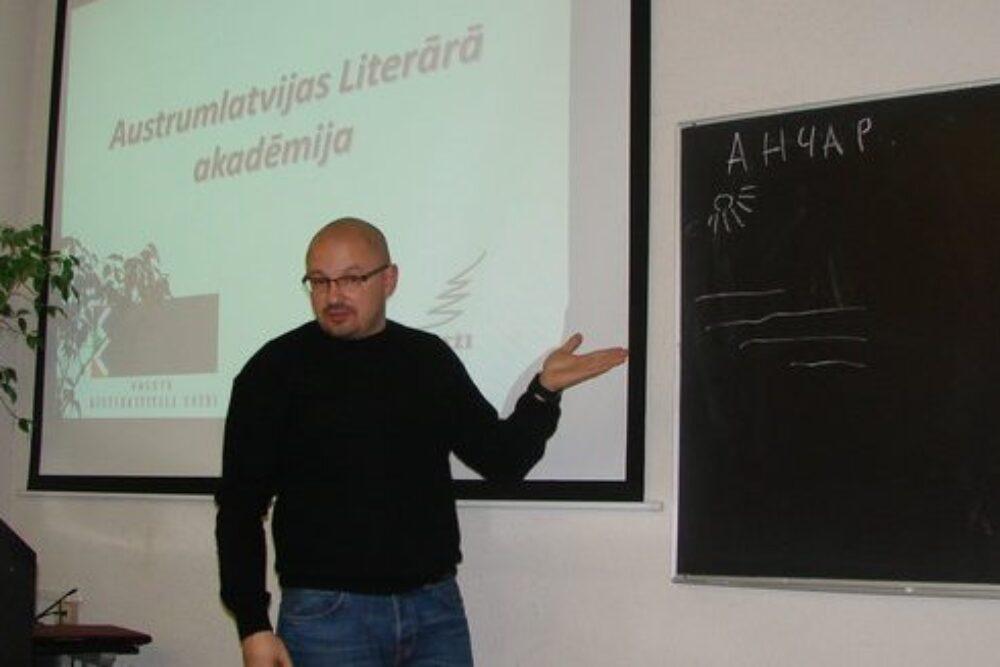 Austrumlatvejis Literaruo akademeja izsludynoj dalinīku papylduzjimšonu