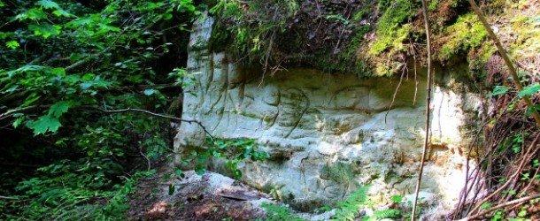 Styglovys atsagumi – 2013. goda geologiskais objekts