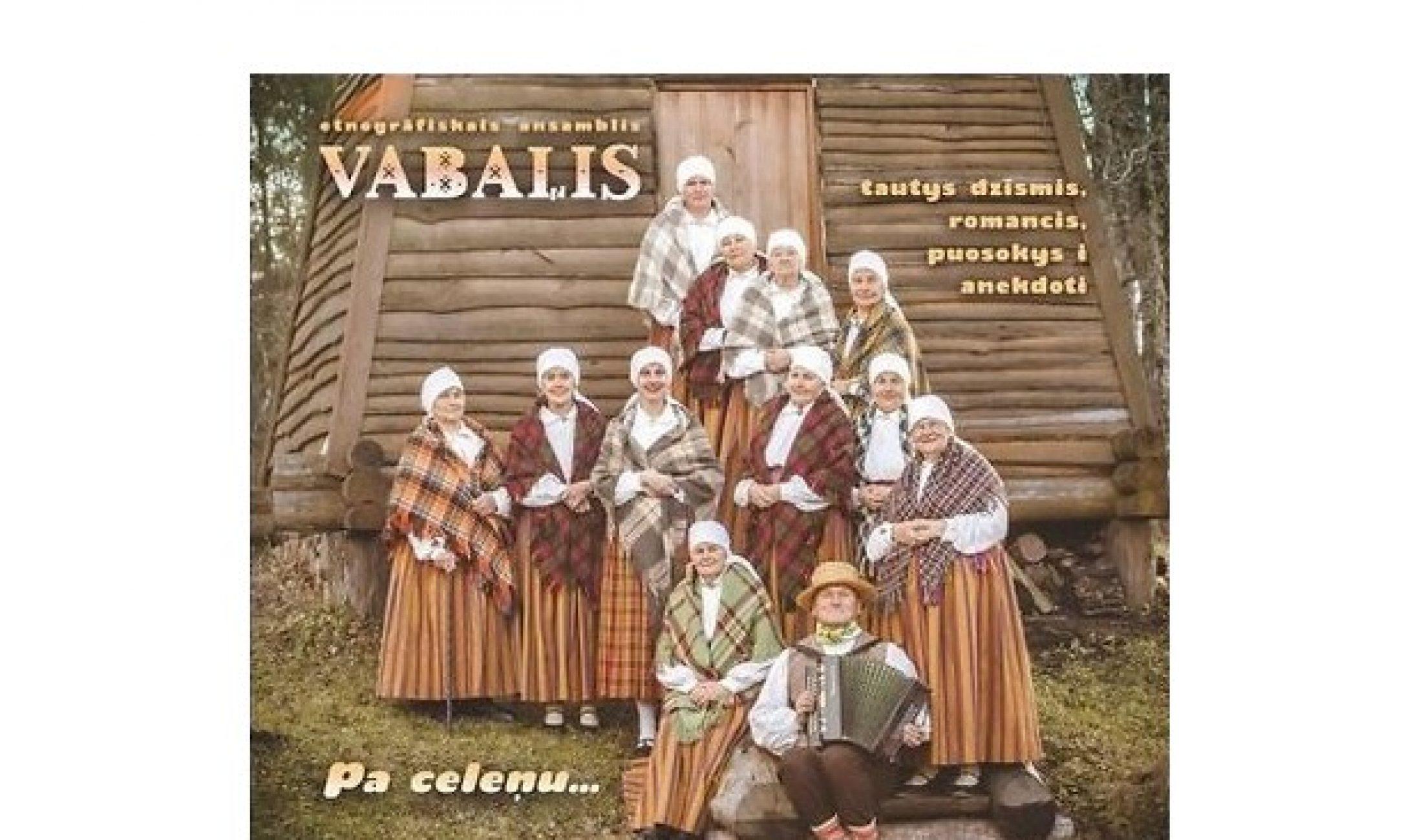 """""""Vabalem"""" izguojs pyrmais albums"""
