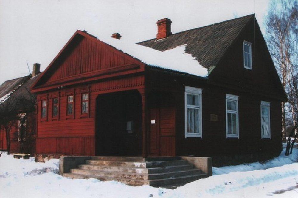 Akreditāts Viļakys nūvoda muzejs