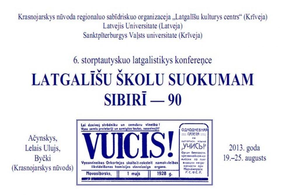 Pyrmūdiņ Sibirī suoksīs Latgalistikys konfereņe