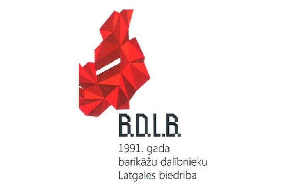 """Aglyunā izveiduota bīdreiba """"1991.gada barikāžu dalībnieku Latgales biedrības"""""""