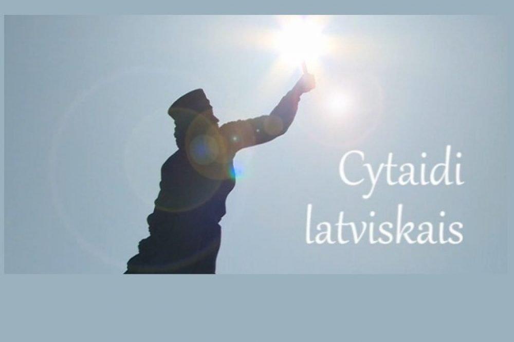 Cytaidi latviskais – škola