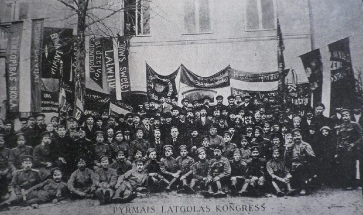 """Septeitais raidejums """"No Latgales kongresa līdz Latvijas simtgadei"""""""