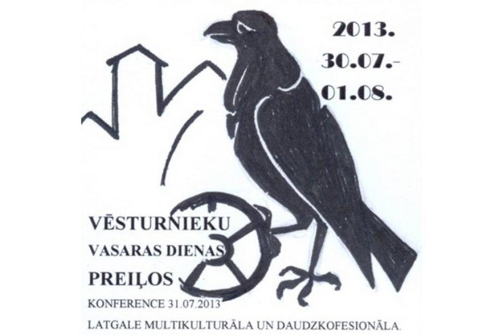 Preiļūs byus Latgolys kulturai i viesturei veļteita konference
