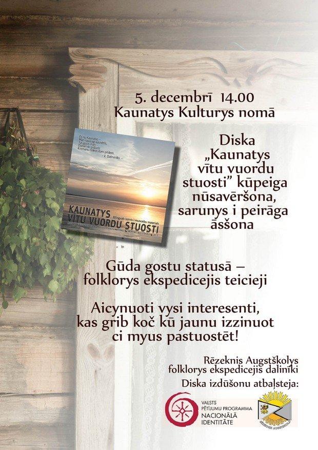Kaunatys_plakats