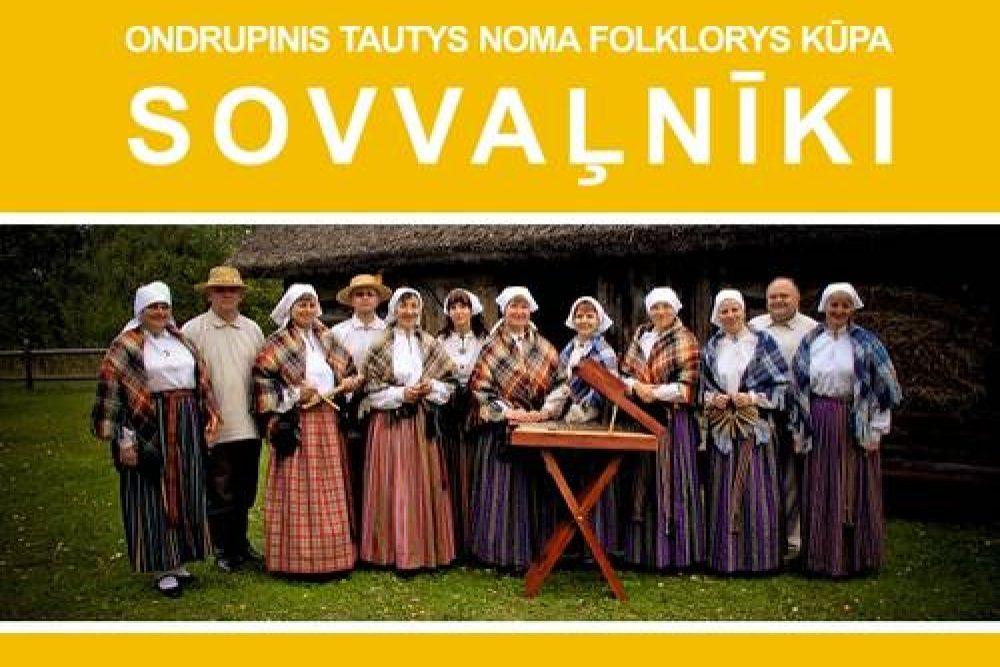 "Folklorys kūpa ""Sovvaļnīki"" izdavuse albumu"