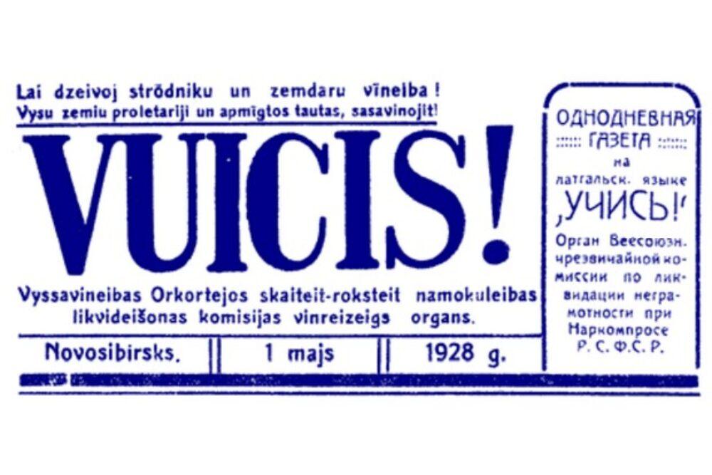 Latgalīšu izgleiteibys i kulturys dzeive Sibirī 20. gs. 20.–30. godūs