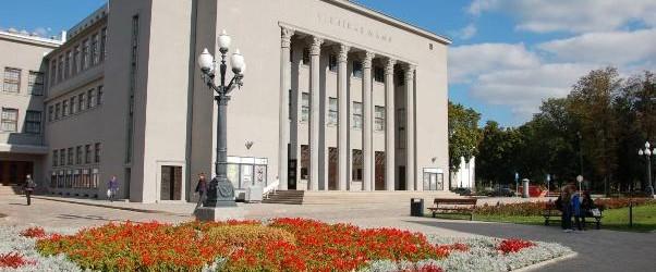 """Izsludynuots fotokonkurss """"Daugavpils tūrisma objekts"""""""