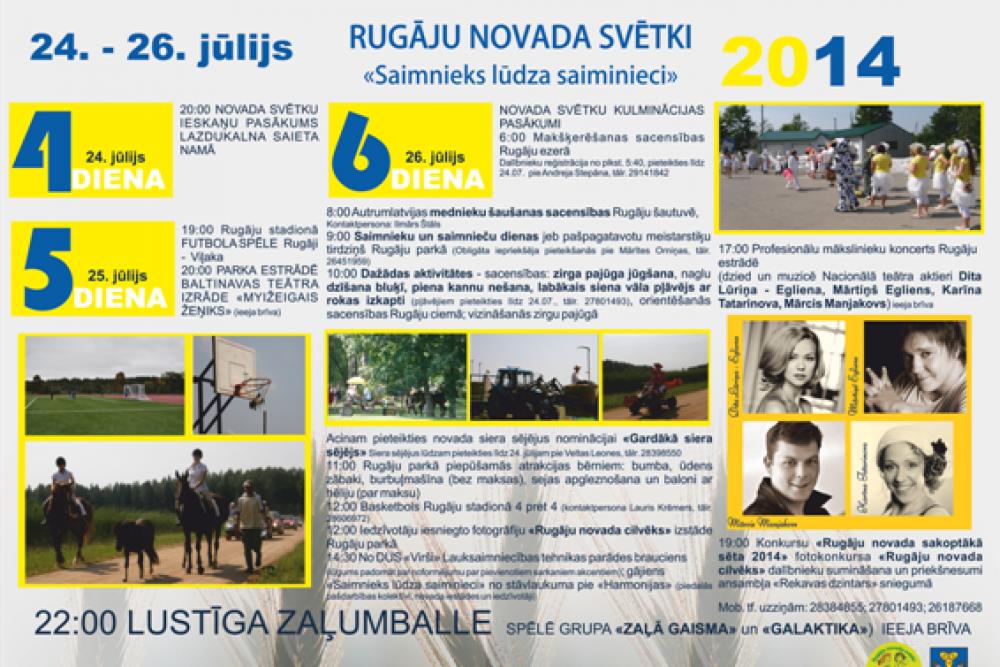 Ruguoju nūvoda svātki 2014