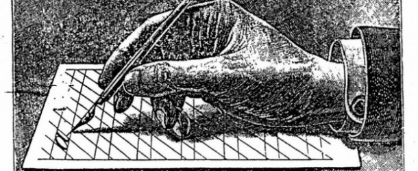 Rēzeknē var sekuot pa Myužeiguo kalindera pādim