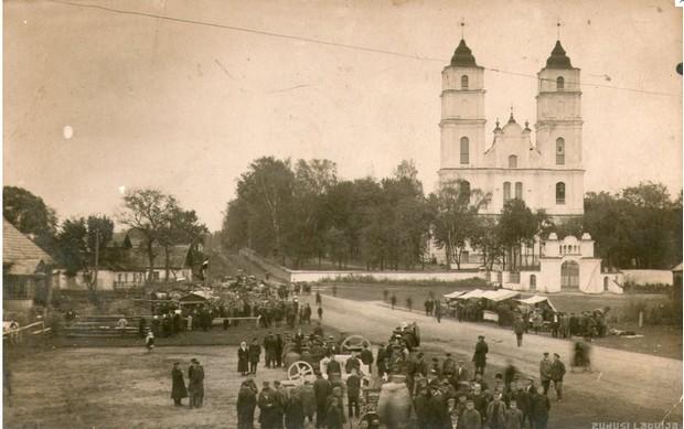 Aglyunys bazilika 1920 godi zudusi Latvija