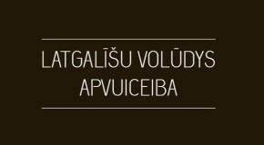 Divdasmytais latgalīšu volūdys apvuiceibu video