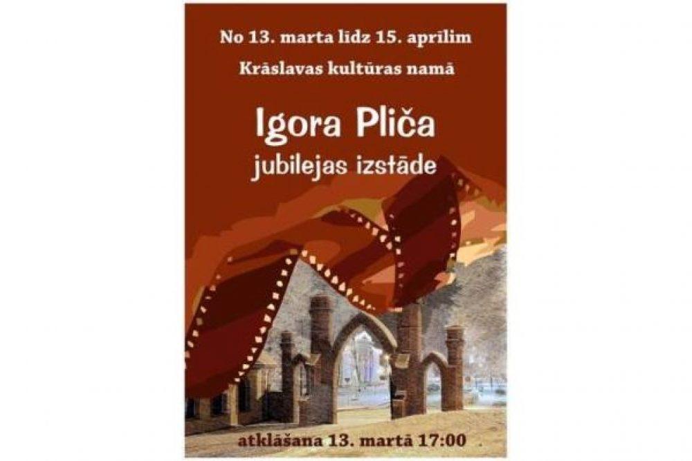 Kruoslovā apsaverama Igora Pliča jubileja izstuode