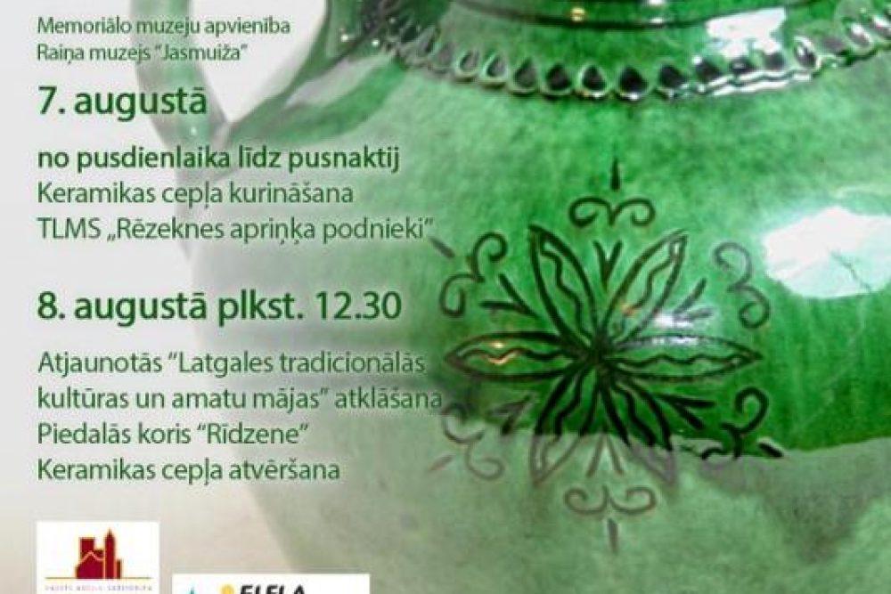 """Raiņa muzejā """"Jasmuiža"""" atkluos Latgolys tradicionaluos kulturys i omotu sātu"""