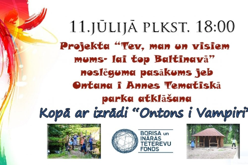 """Baļtinovā nūsasliedzs projekts """"Tev, man un visiem mums – lai top Baltinavā"""""""
