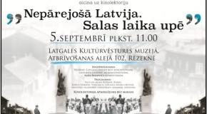 Latgolys kulturviesturis muzejā nūtiks kinolektorejs par Rēzekni