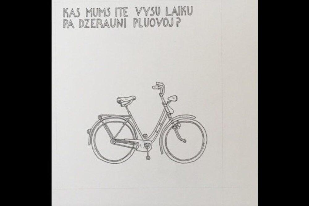 """Rēzeknē apsaverama Vincenta Flikigera izstuode """"Latgale laika ritā"""""""