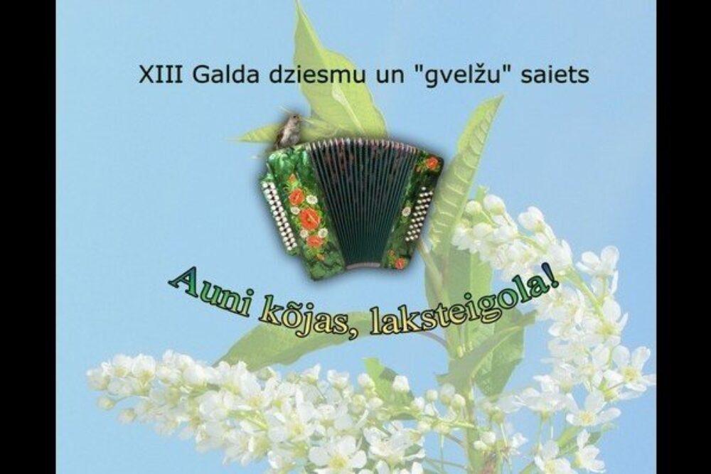 """Dagdā gatavejās XIII Golda dzīšmu i """"gveļžu"""" saītam"""