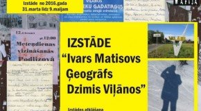 """Viļānūs apsaverama izstuode """"Ivars Matisovs. Ģeogrāfs. Dzimis Viļānos"""""""