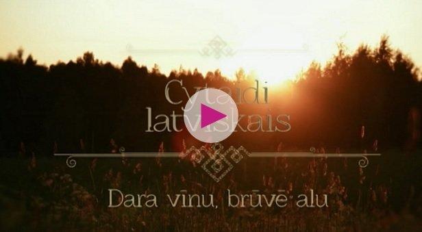 cytaidi latviskais ols veins