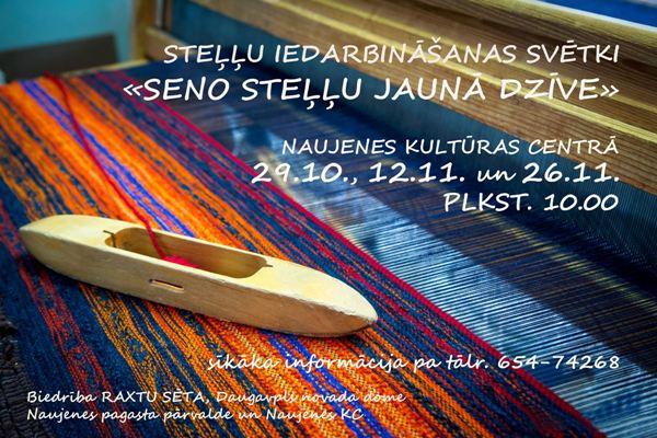 Stuovu īdorbynuošonys svātki @ Naujinis kulturys centrys | Lociki | Latvia