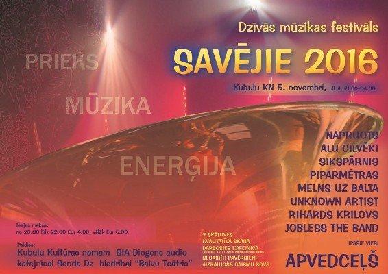 festivals-savejie-2016
