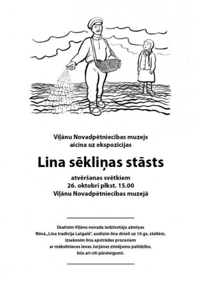 lina-seklinas-stasts