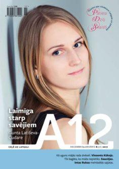 a12_vaks