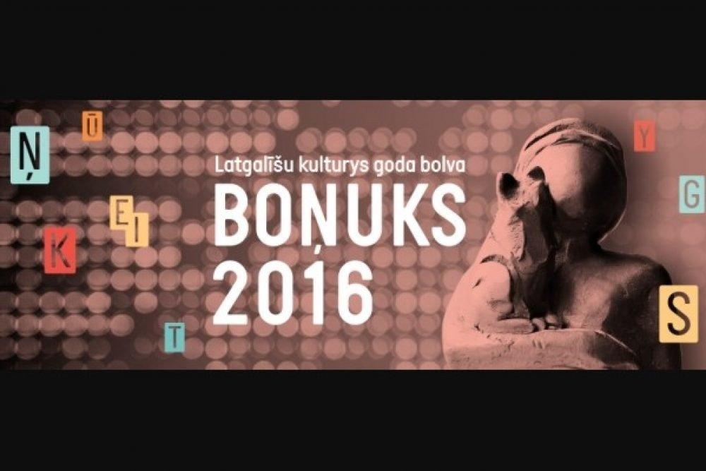 """Padūtys Latgalīšu kulturys goda bolvys """"Boņuks 2016"""""""