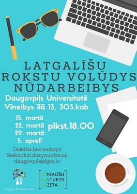 Latgalīšu rokstu volūdys nūdarbeiba @ Daugovpiļs Universitate | Daugavpils | Latvia