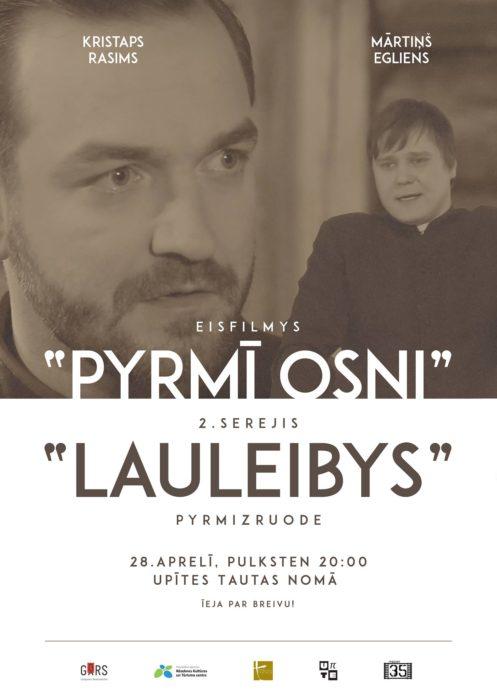 "Kinys ""Pyrmī osni"" 2. serejis ""Lauleibys"" pyrmizruode @ Upeitis tautys noms | Upīte | Latvia"