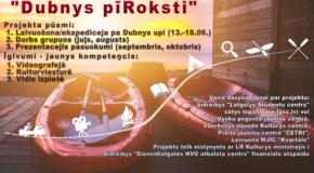 """""""Latgolys Studentu centrs"""" suoc jaunu projektu jaunīšim """"Dubnys pīRoksti"""""""