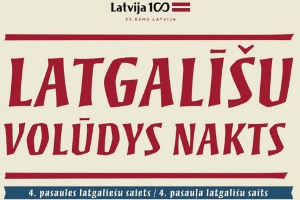 Zynoma Latgalīšu volūdys nakts programa