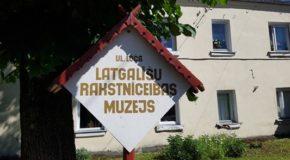 """""""Pi myusim Latgolā"""" par Latgalīšu rakstnīceibys muzeja nuokūtni"""