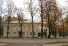 Latgolys Centralais muzejs (1933–1940)