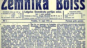"Fraņcs Trasuns: storp politiskuom kaisleibom i intrigom gazetys ""Zemnīka Bolss"" publikacejuos"