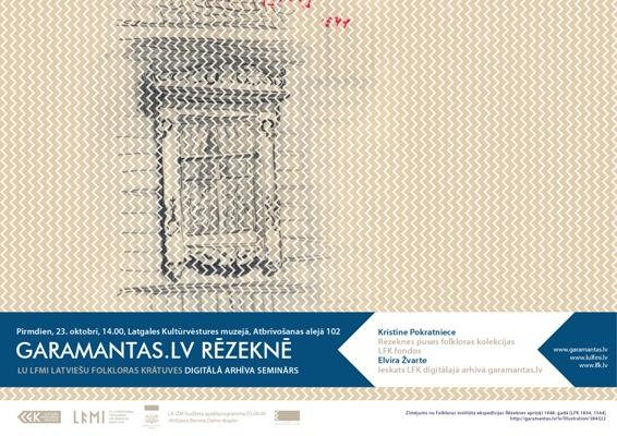 garamantas.lv Rēzeknē @ Latgolys Kulturviesturis muzejs | Rēzekne | Latvia