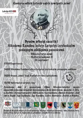 N. Rancāna bolvys Latgolys izcyluokajim pedagogim padūšona @ Viļānu kulturys noms | Viļāni | Latvia