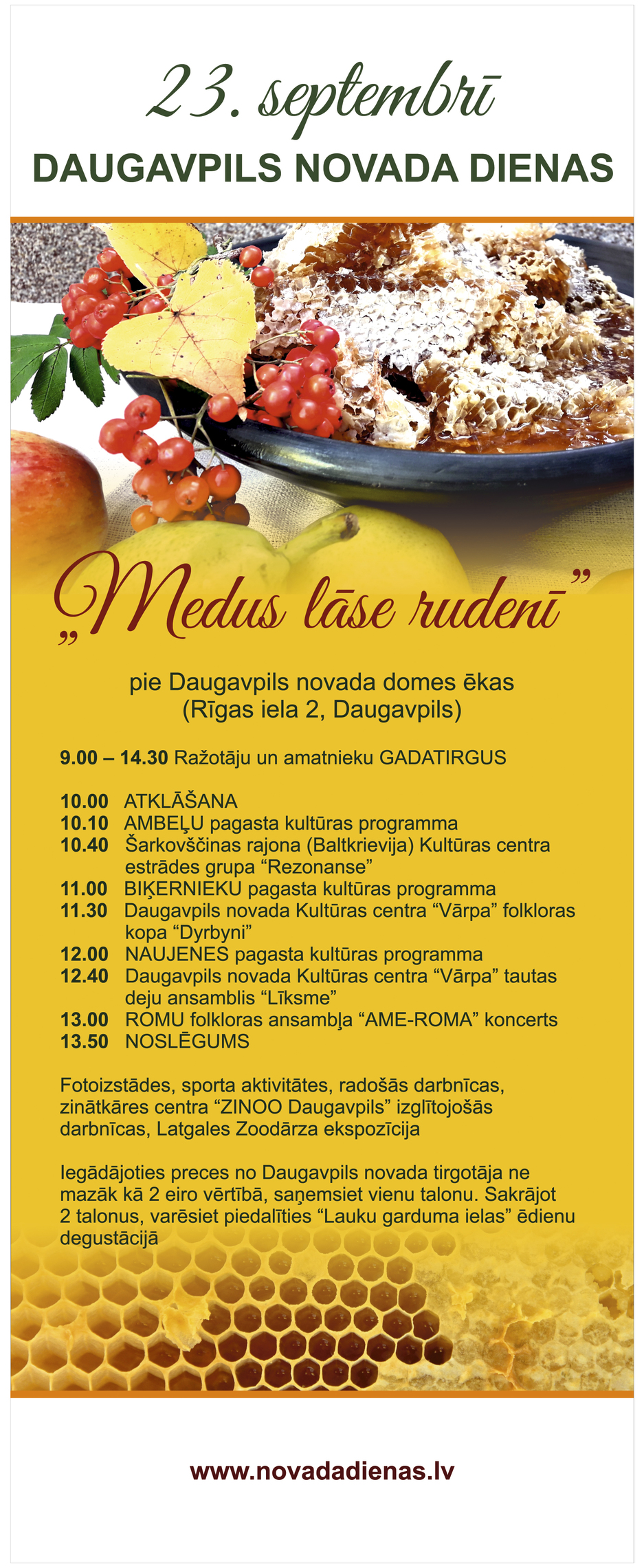 Daugovpiļs nūvoda dīnys @ Pi Daugovpiļs nūvoda dūmis kuorma | Daugavpils | Latvia