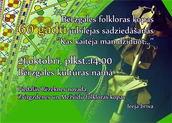 Bieržgaļa folklorys kūpys jubileja sasadzīduošona @ Bieržgaļa kulturys noms | Bērzgale | Latvia
