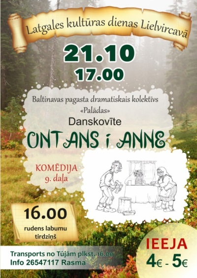 "Izruode ""Ontans i saime"" @ Lelvircava | Lielvircava | Latvia"
