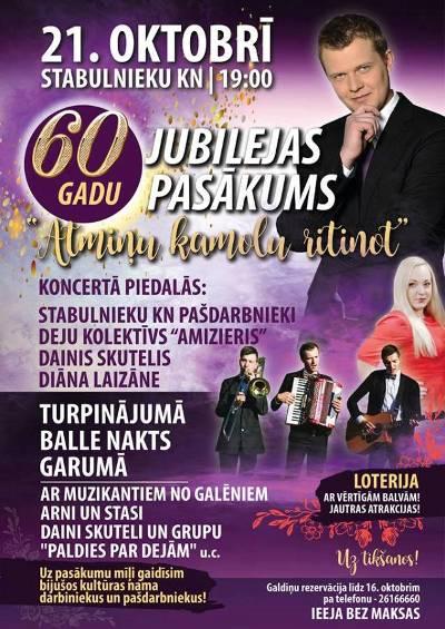 Stabuļnīku KN jubileja pasuokums @ Stabuļnīku KN | Stabulnieki | Latvia