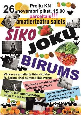 Amatīrteatru saīts @ Preiļu KN | Preiļi | Latvia