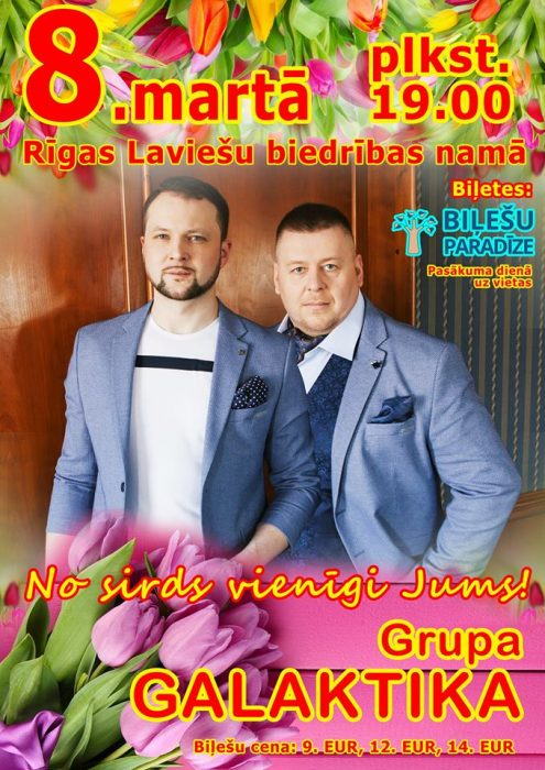 "Grupys ""Galaktika"" koncerts @ Reigys Latvīšu bīdreibys noms | Rīga | Latvia"