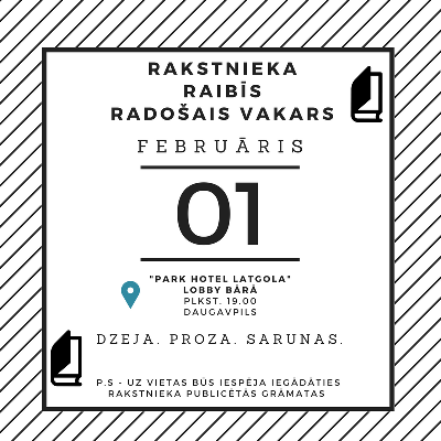 "Raibuo rodūšais vokors @ ""Park Hotel Latgola"" Lobby bars | Daugavpils | Latvia"