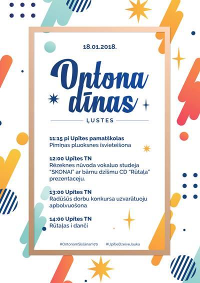 Ontona dīnas ļustes @ Upeite | Upīte | Latvia