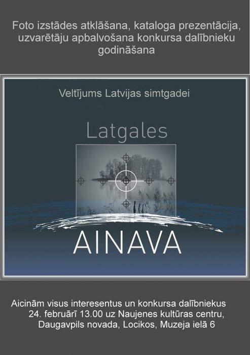 "Foto izstuodis ""Latgales ainava"" atkluošona @ Naujenis kulturys centrs | Lociki | Latvia"