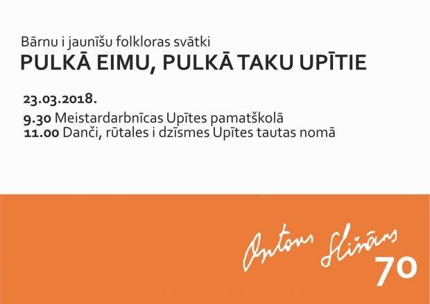 Pulkā eimu, pulkā taku @ Upītes pamatškola | Upīte | Latvia